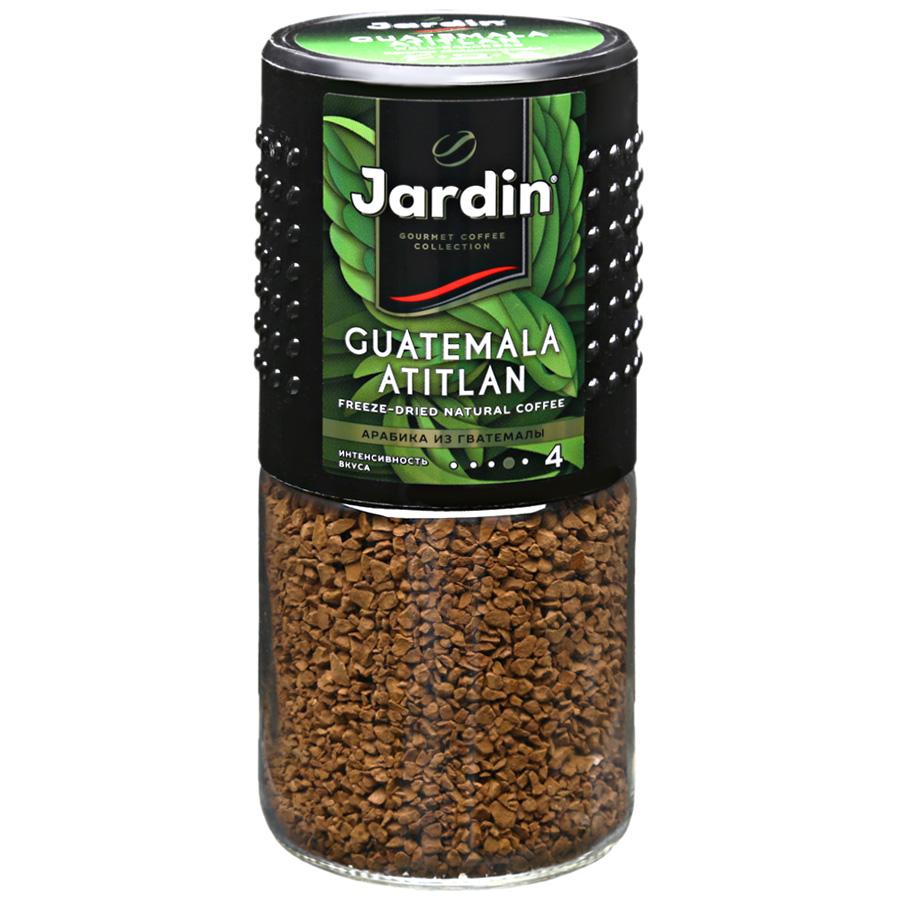 Jardin Guatemala Atitlan кофе растворимый 190г